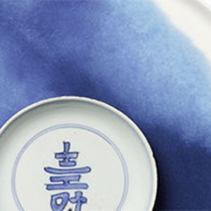 2017-1 China character - The story on porcelain